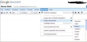 Adesso Google Documents traduce i testi in 42 lingue