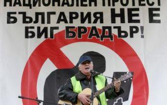 Porteste in Bulgaria contro la legge anti internet (photo Liulin Stamenov)