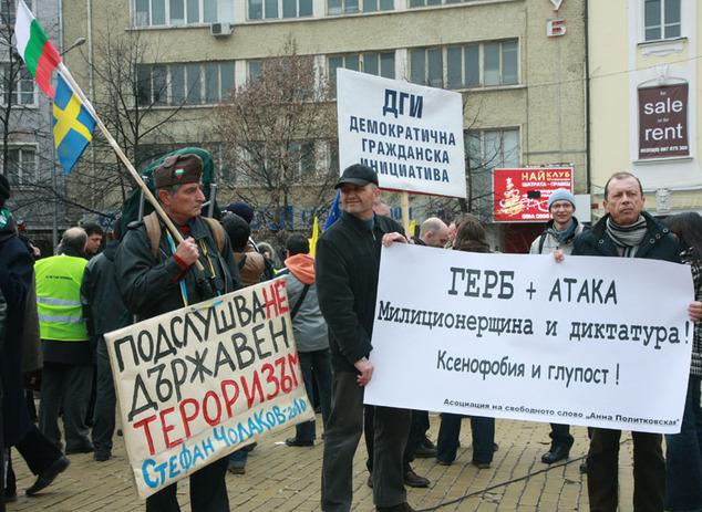 Proteste in Bulgaria contro la legge anti internet