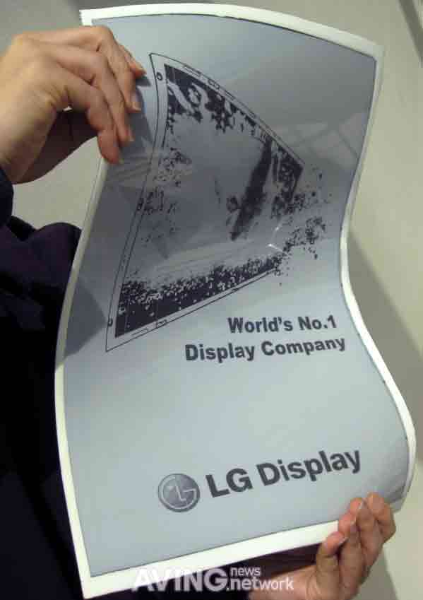 Il display flessibile di LG è grande quanto un quotidiano