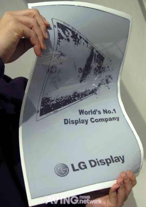 Il display flessibile di LG è grande quanto un quotidiano