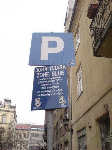 In Serbia si paga il park con il telefonino
