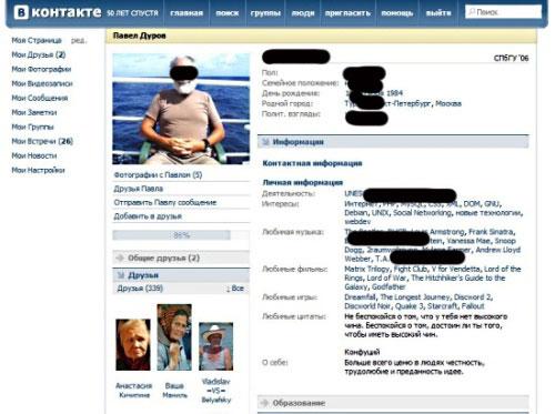 Una pagina del social network russo VKontakte oscurato in Italia
